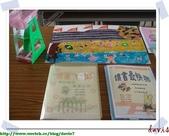 寒暑假作業展:1390929581.jpg