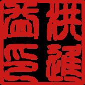 2011生活大小事:1882350690.jpg