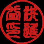 2011生活大小事:1882350691.jpg