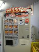 2012暑前進日本:1888375333.jpg