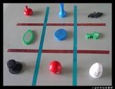 推理數學魔術教學:DSC06462.jpg