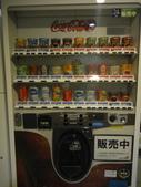 2012暑前進日本:1888375338.jpg