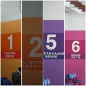 2009暑前進馬來西亞:1389983483.jpg