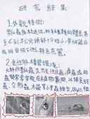 102學年度五忠石泉國小大小事:2 088.jpg