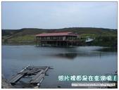 澎湖全記錄:1895134747.jpg