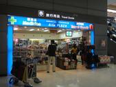 2012暑前進日本:1888375352.jpg