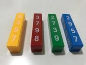 魔數星空桌謎藏:25933.jpg