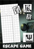 魔數星空桌謎藏:螢幕快照 2019-08-06 下午10.44.28.png