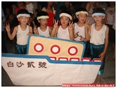 澎湖全記錄:1895134750.jpg