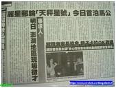 澎湖全記錄:1895134751.jpg