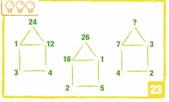 推理數學魔術教學:掃描 3.jpeg