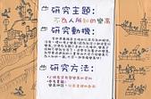 102學年度五忠石泉國小大小事:2 001.jpg