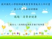 2011生活大小事:1882350707.jpg