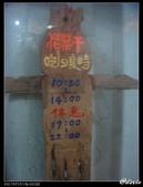 澎湖美食:1117500936.jpg