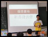 100學年度五忠石泉國小大小事 :1024903461.jpg