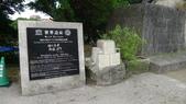 沖繩:P1190935.JPG