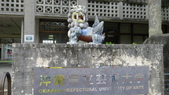 沖繩:P1190925.JPG