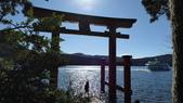 日本 箱根 日光 自由行:P1000467.JPG