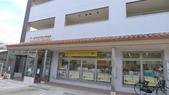 沖繩:P1190919.JPG