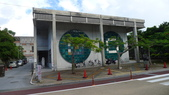 沖繩:P1190924.JPG
