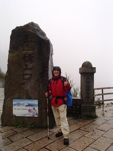 P5100203.JPG - 玉山登山