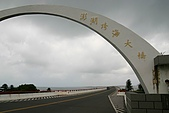 西嶼:IMG_2380