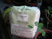 小雜貨:歐巴拉朵洗衣皂絲(甜桃)