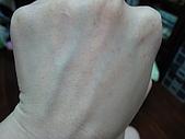 Beauty Care:試驗區域--手臂青筋
