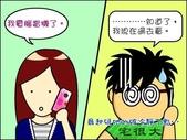 未分類相簿:zhaizhai_6
