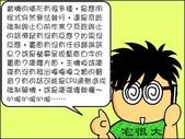 未分類相簿:zhaizhai_4