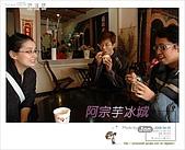2008/4/5 宜蘭勁好玩Day 1 林美石磐步道 羅東林場:DSC_0018.JPG