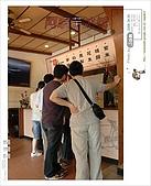 2008/4/5 宜蘭勁好玩Day 1 林美石磐步道 羅東林場:DSC_0019.JPG