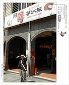 2008/4/5 宜蘭勁好玩Day 1 林美石磐步道 羅東林場:DSC_0020.JPG