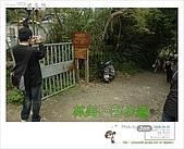 2008/4/5 宜蘭勁好玩Day 1 林美石磐步道 羅東林場:DSC_0022.JPG