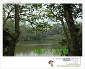 2008/4/5 宜蘭勁好玩Day 1 林美石磐步道 羅東林場:DSC_0024.JPG
