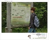 2008/4/5 宜蘭勁好玩Day 1 林美石磐步道 羅東林場:DSC_0029.JPG