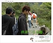 2008/4/5 宜蘭勁好玩Day 1 林美石磐步道 羅東林場:DSC_0035.JPG