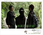 2008/4/5 宜蘭勁好玩Day 1 林美石磐步道 羅東林場:DSC_0045.JPG