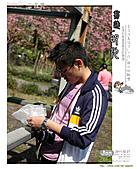 2011/2/27 群樂機車小組長征day2北橫:090.jpg