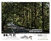 2011/2/27 群樂機車小組長征day2北橫:094.jpg