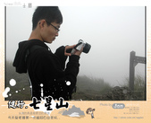 2010/11/21 七星山健行: