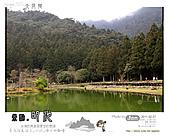 2011/2/27 群樂機車小組長征day2北橫:109.jpg