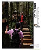 2011/2/27 群樂機車小組長征day2北橫:111.jpg