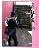2011/03/13 群樂機車小組淡水行&天元宮賞櫻 Nikon D70s: