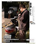 2011/2/27 群樂機車小組長征day2北橫:114.jpg