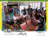 2011/06/17 員工旅遊前進馬來西亞沙巴 day1 Nikon D70s: