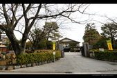 2013/01/17 國外自由行初體驗-日本京都 Day3 Nikon D300s: