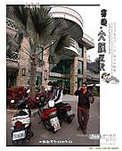 2011/2/27 群樂機車小組長征day2北橫:117.jpg