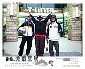 2011/2/27 群樂機車小組長征day2北橫:118.jpg