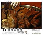 2011/2/27 群樂機車小組長征day2北橫:122.jpg